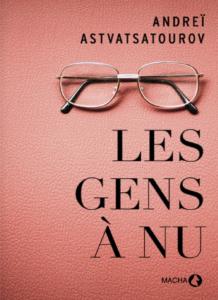Les Gens à nu