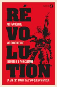 À paraître – Révolution